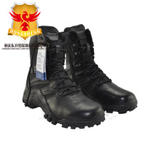Good quality Black army military bate boot for sale