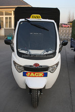 Lifan Engine Ambulance Used Three Wheel Motorcycle for Sale