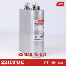BSMJ 0.45 kv 5 kvar electric power saver capacitors shunt capacitor