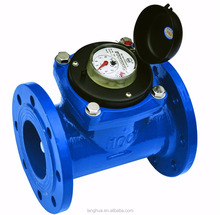 Woltman water meter with removable measuring unit