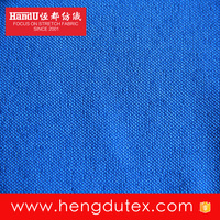 4 Way Stretch Pearl Points Polyester Fabric 90%P 10%SP For Sportswear/Garment/Shit