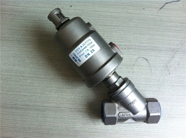 solar water tempering valve servo control valves ball valve limit switch