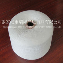 high twisted 100 polyester spun yarn for sewing thread raw white for cone