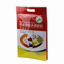 BPA free plastic bags Aluminum foil laminated bulk side gusset fertilizers packaging bag