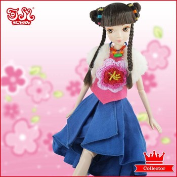 Fashion Chinese child love dolls plastic toy