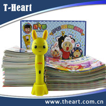 new yellow rabbit preschool education talking pen with 158 books with chinese and english language