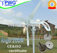 400W/12/24V rooftop horizontal permanent magnet wind turbine