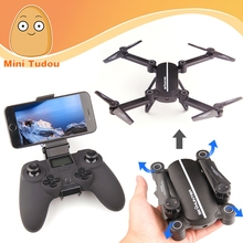 2017 minitudou mini selfie foldable drone wifi 0.3mp camera X8 pocket dron