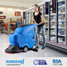 Warehouse tile,marble,cement and epoxy floor cleaning machine R50B