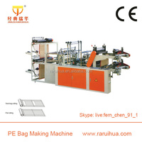 Computer Control Rolling Plastic Patch Bag Making Machine(Four Line) Manufacturers