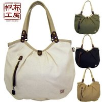 Fashion canvas bag designed in Japan with bright color inner cloth