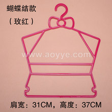 Wholesale lovely bowknot dolls plastic children clothing maternal baby shop clothes hanger