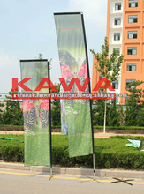 Wind banner,outdoor flying display flag publicity outdoor