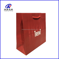recycling paper bag bag for shopping