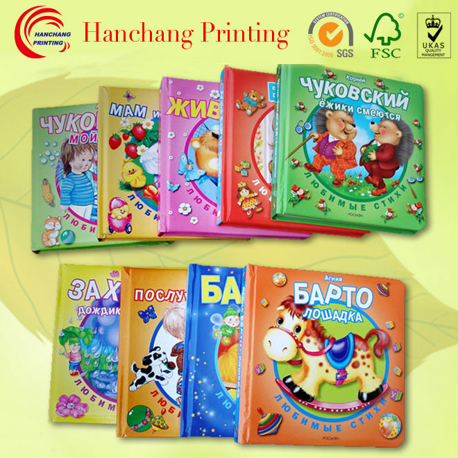 Children Book Publishers In China