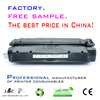 new premium compatible laser toner cartridge 12a 15a 35a 36a 53a 78a 85a 88a china supplier