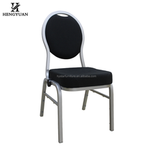 Wholesales five-star hotel restaurant banquet hall stacking aluminium modern banquet chair