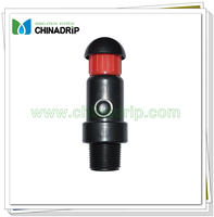 "1"" MPT Air Vacuum Relief Valve"