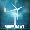 hot sales china 500W wind generator price