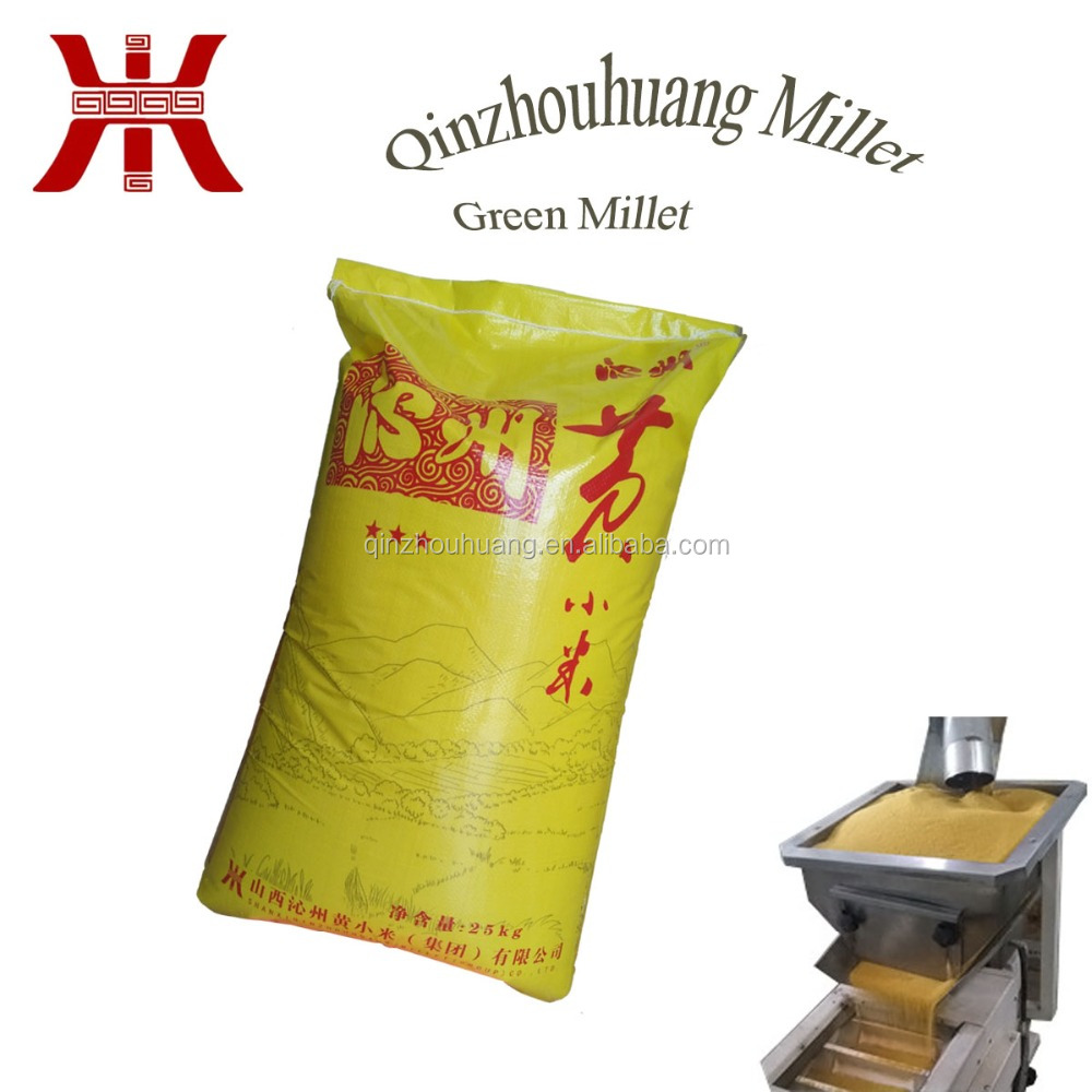 2016years newly yellow millet, qinzhouhuang, bulk millet for sale