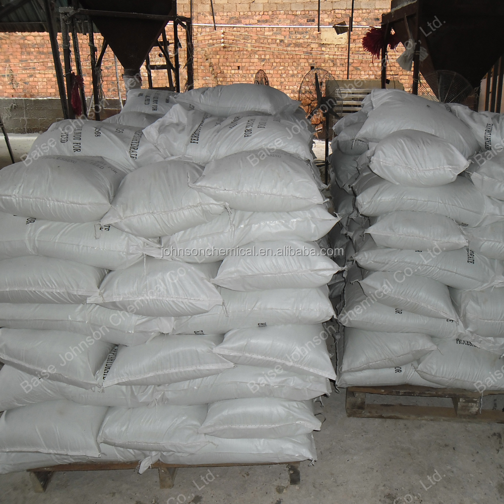 Promotin Price Agriculture Use Ferrous Sulfate Monohydrate White Powder