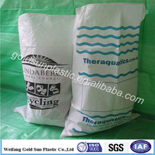 Price Of 5kg 10kg 25kg 50kg China Small Big Plastic PP Cement Bag, Cheap Polypropylene Woven Sack Rice Flour Sugar pp woven sack