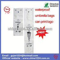 dry clean supplies Accept customize umbrella bags for you