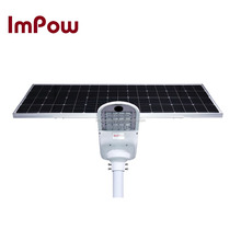 CE ROHS FCC 80W Integrated Solar Street Light with control function