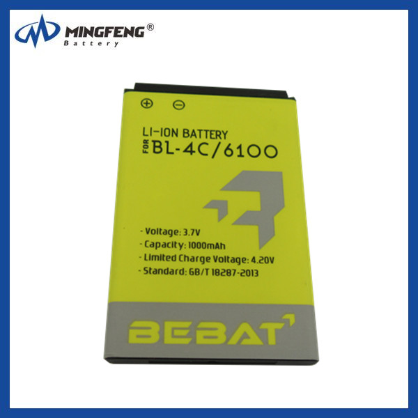 2016 New Brand BL-4C battery for nokia 1000mAh 3108/3500c/3806/6066/6088/6100