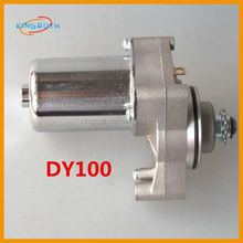 Motorcycle starter motor for DY100