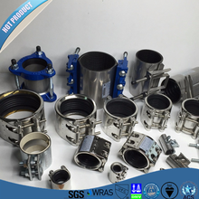 RCE HOT PRODUCT!!! Multi-function Quik Pipe Coupling & Pipe Repair Clamp China supplier