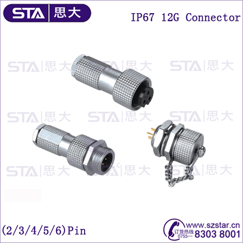 Super coper materials waterproof 12G IP67 2P 3P 4P 5P 6P cable connector