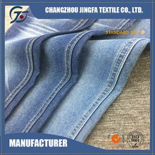 Fast delivery cotton denim fabric/textile