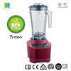 Heavy Duty Commercial Food Blender