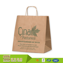High Quality Eco Friendly Grocery Packaging Twisted Handle Custom Packaging Large Brown Paper Bag