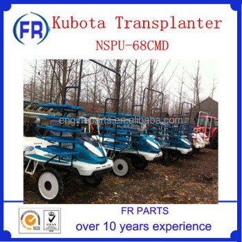 NSPU68CMD KUBOTA RICE TRANSPLANTER