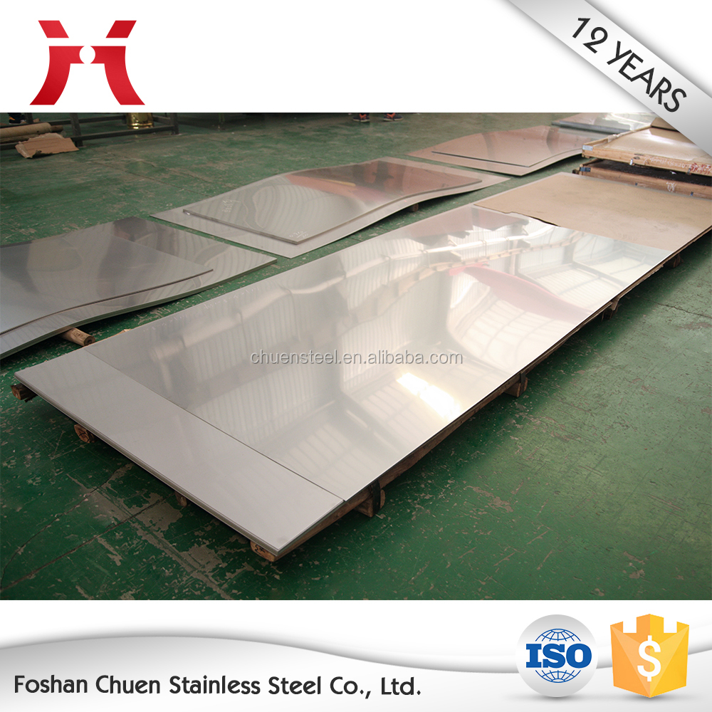 no.4 finish 4x8 laser 5mm thickness 304 BA stainless steel sheet price for construction building