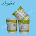 210ml double wall disposable paper cup