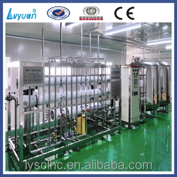 Guangzhou industrial use ro water purification equipment/plant with CE