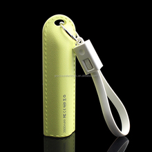 2017 slim power bank keychain 2200mah for premium give aways