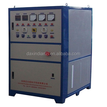 High frequency generator which supplys the power to other machine