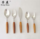Dishwasher Safe Japan Style18/10 Matte Cutlery 5pcs Stainless Steel with Wooden Handle in Flatware Type