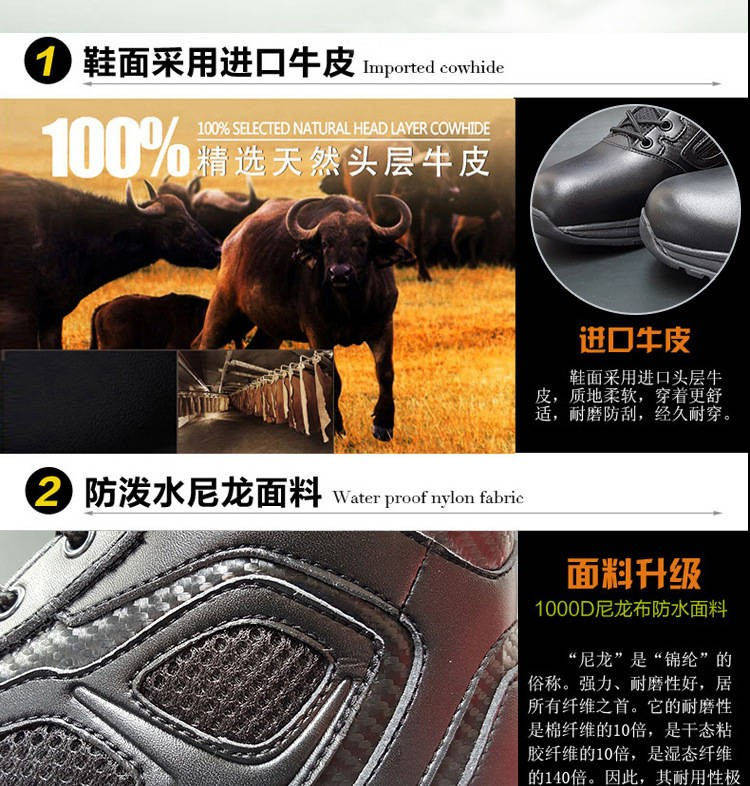 LOVESLF 2016 New style military boots hiking shoes for hunting climbing
