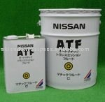 Nissan Matic Fluid C