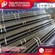 2 inch astm a106 gr.b schedule 80 black / galvanized seamless carbon steel iron pipe price per meter