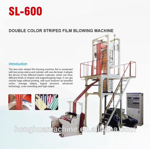 Double color PE film blowing machine for strip plastic bag