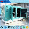 Hot sale 100kw silent diesel generator /continuous duty generator price list