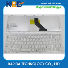 100% Brand New laptop keyboard for Fujitsu Lifebook A530 AH530 AH531 NH751 US/JA layout notebook keyboard