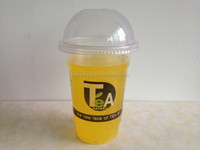 160ml,200ml,250ml,300ml Cup Type and PP Plastic, cold drinks, beverage, tea Use sauce cup/tea cup