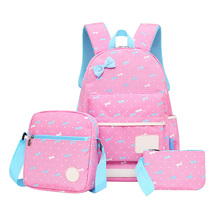 Wholesale Different Models Kids School Bag And Lunch Bag Set